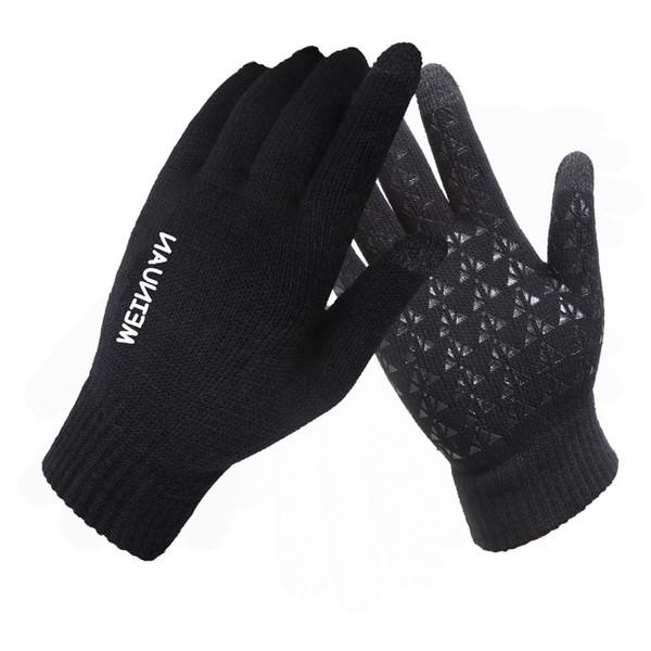 Guanti a maglia touchscreen unisex con capacità antiscivolo, guanti caldi da guida invernali, regalo di Natale di moda MMA2388