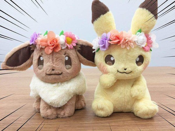 New Authentic Japan Anime Game Pikachu&eievui's Easter Eevee Plush Doll Stuffed Toy Limited Plush Doll Toy J190508