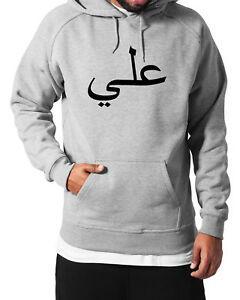 AWholesaleic Name Hoodie Hoody Eigener Name PerWholesalenalised Printed Men Women custom Hood