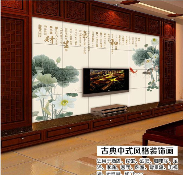 Custom Photo Wall Paper 3D European Style Yingri Lotus Fish Game Large Mural Wallpaper For Bedroom Living Room Wall