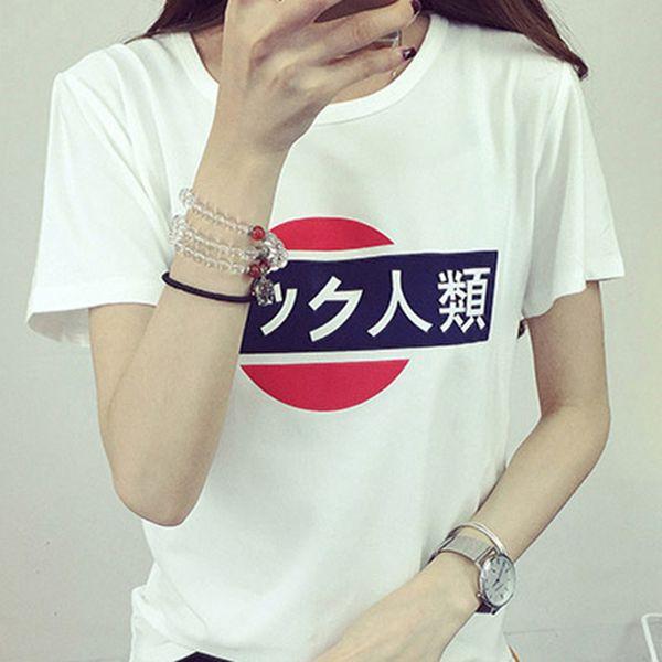 2019 новый женский футболка лето свободная рубашка Harajuku простой женский класс обслуживания
