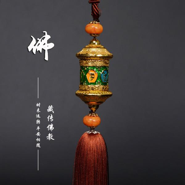 GS257 автомобиля Подвеска Тибет буддизм Prayer Wheel Craft Gift автомобилей Поставки ВНУТРЕННЯЯ ОТДЕЛКА орнаменты завод