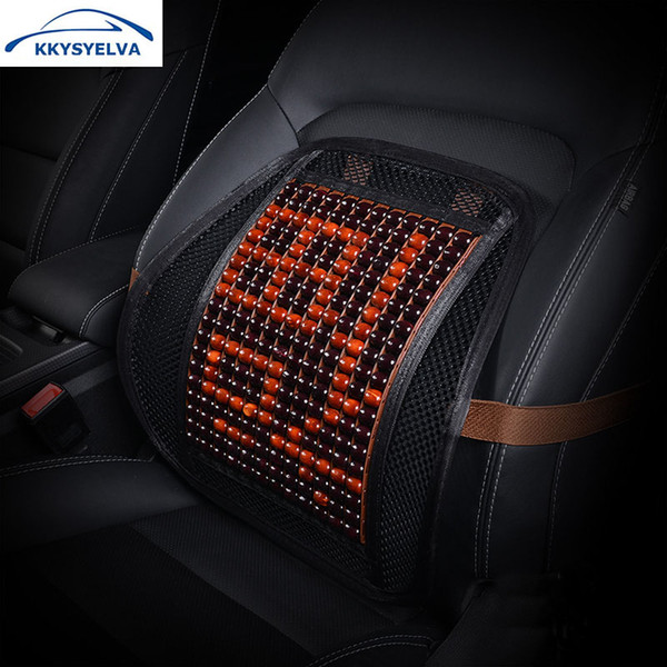 umbar support mesh KKYSYELVA Mesh Lumbar Support for office home Chair Car Seat massage Back Supports Waist pillow cushion for Auto Back ...