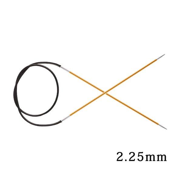2.25mm