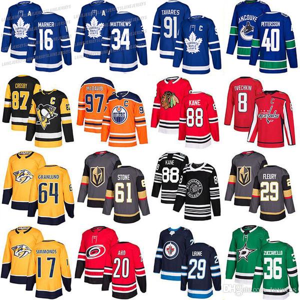 best selling 2019 Toronto Maple Leafs Vegas Golden Knights 61 Mark Stone Stars 36 Zuccarello Nashville Predators 17 Simmonds 64 Granlund hockey jerseys