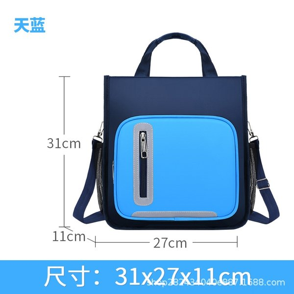 lake Blue tutorial bag