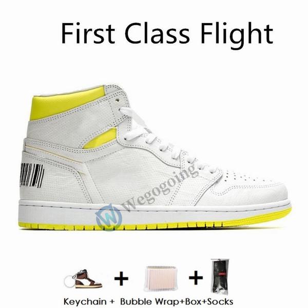 32- الدرجة الأولى الطيران