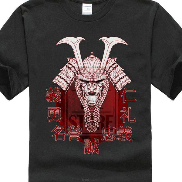 Bushido Samurai Ii Camiseta Atacado Desconto Japão Atacado Desconto Atacado Desconto Seppuka Dakana Armadura Capacete