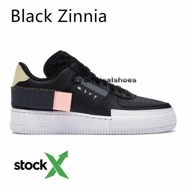 Siyah Zinnia