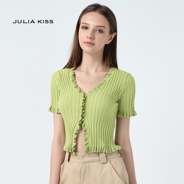 Women Ruffle Trim Crop Knit Cardigan With Short Sleeve Deep V Neck Crop Knit Tops S19802