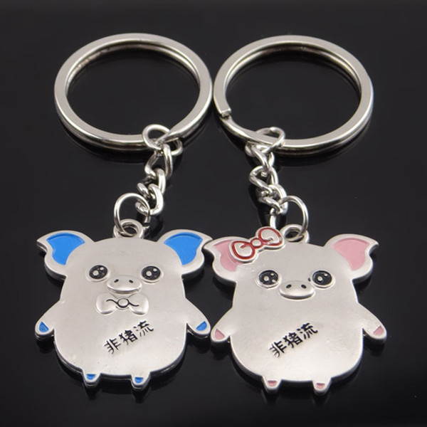 1Pair Couple Keychain Funny Key Ring Souvenirs Pig Zinc Alloy Valentine's Day Gift Lovers Unique Pendant Exquisite Decorative