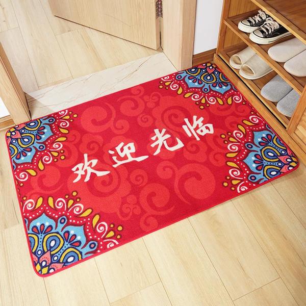 중국 스타일 층 매트 반복 환경 소파 주방