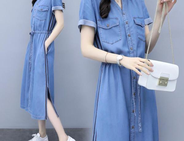 Nouvelle chemise d'été longue femme Xiu Slim robe cowgirl jupe longue fendue occasionnelle