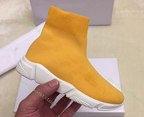 желтый белый