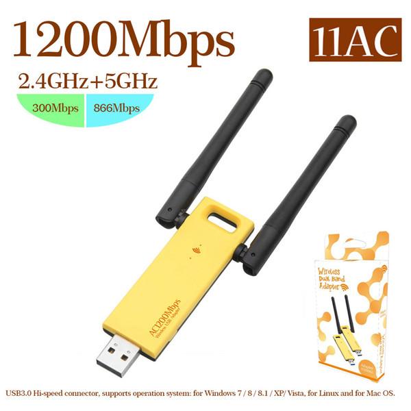Adaptateur sans fil à double bande 2.4 / 5G 1200Mbps Wifi de la carte réseau 802.11AC 2 antennes