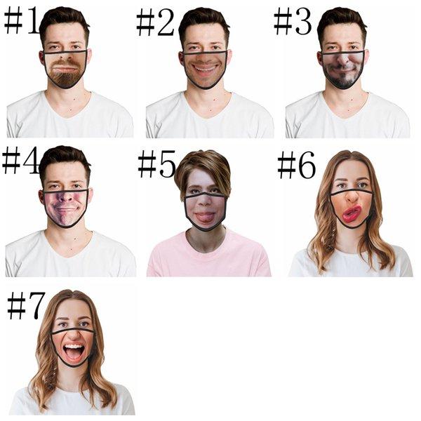 # 1- # 7, pls rileva