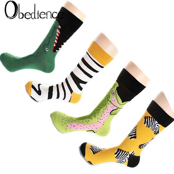 Harajuku happy socks Fish zebra squalo color block tubo vestito di cotone casual calzini da sposa novità novità calzino skateboard 2019 nuovo