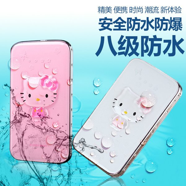 Ultrathin crystal diamond mobile power charging treasure POWER BANK mobile power charging treasure wholesale custom