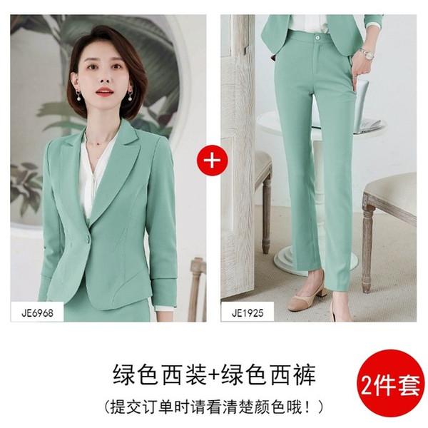 Hosen suit2