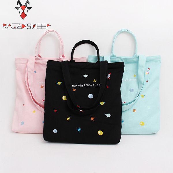 Raged Sheep Fashion Tote Shopping Bags Cotton Grocery Bags Folding Univers Print Shopping Cart Eco Grab Bag