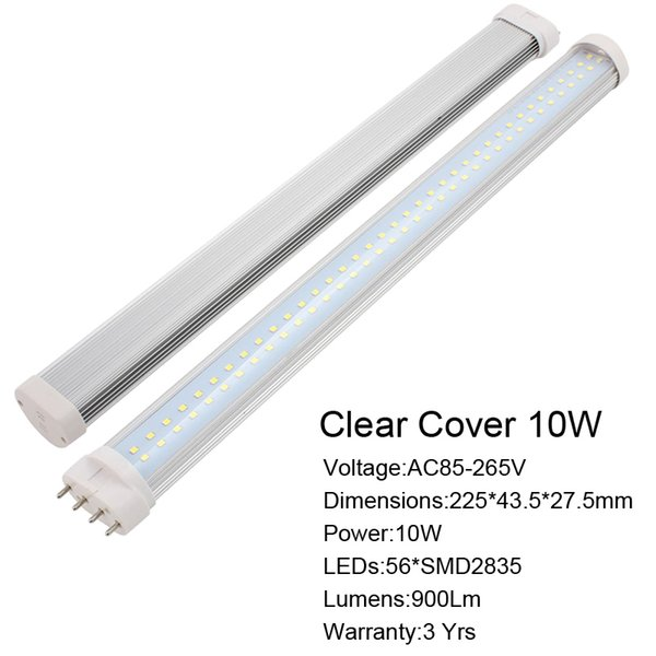 10W Clear Cover(225mm)