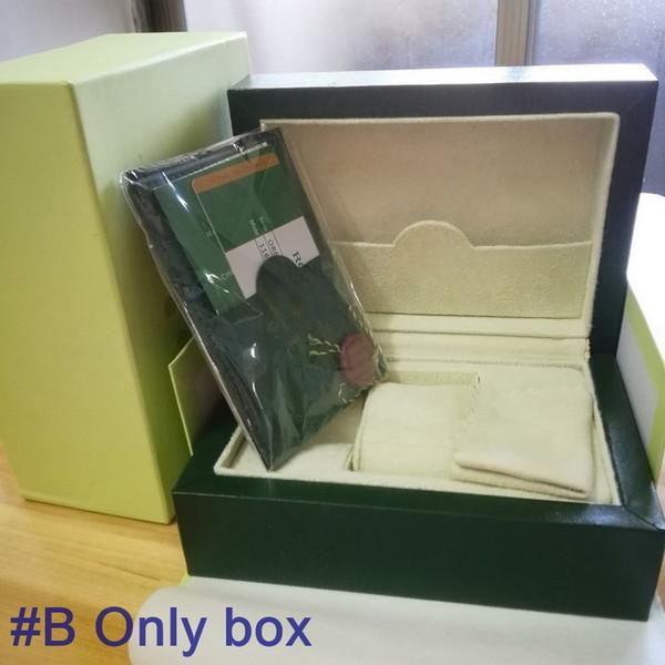 Только коробка #б