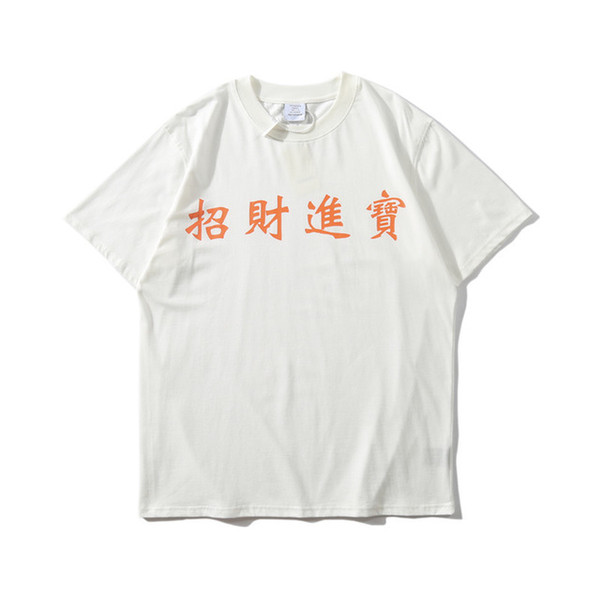 2019 Vetements China Limited Amass Fortunes Печатные Женщины Мужчины футболки Тис Хип-Хоп Уличная Мужчины Хлопок футболка