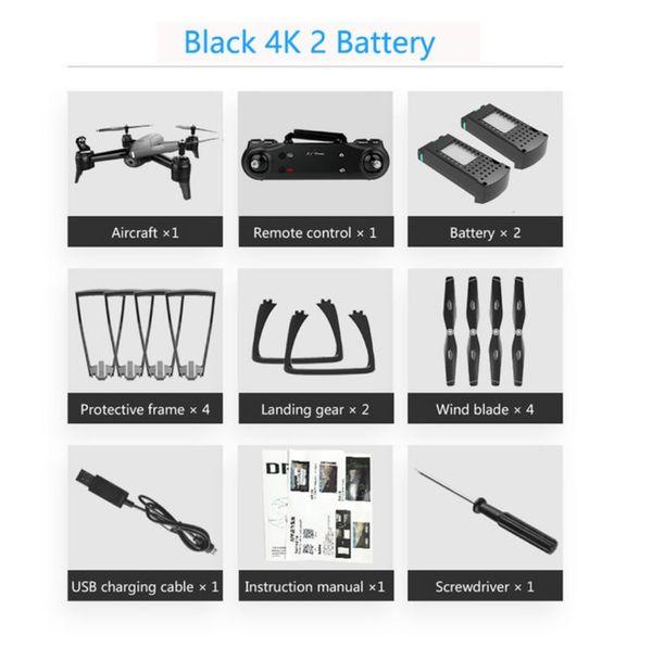 4K Black*2 Baterry