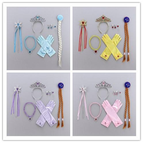 Princess Hair Accessories wig+Crown headband+Magic Stick+gloves+necklace+earrings+ring 7pcs baby girls Halloween Cosplay tJewelry Set