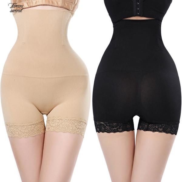 Control de las bragas de la talladora de los pantalones de las mujeres sin fisuras de control del cuerpo que adelgaza las bragas Fajas braga de talle alto del vientre pantalones cortos de control Fajas vaina