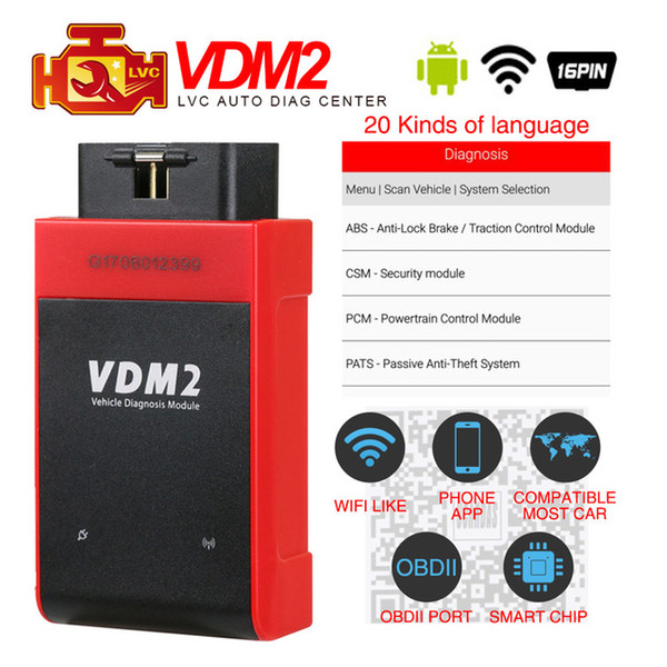 UCANDAS VDM2 full systems Auto OBD2 Diagnostic tool Scanner Newest V3.9 Wifi On Android VDM II 2 update free PK M diag