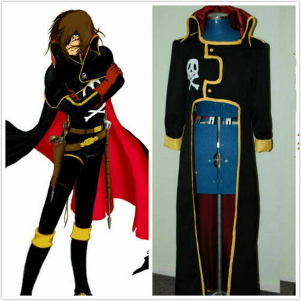 Galaxy Express 999 Cosplay Capitan Harlock costume