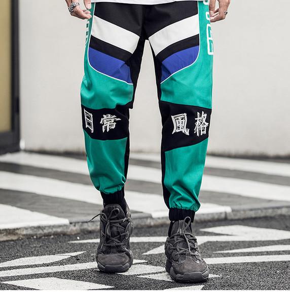 2019 Hip Hip Pant Streetwear Japonais Harajuku Jogger Baggy Hommes Pantalon De Survêtement Vintage Color Block Harem Pant Pantalon HipHop Élégant