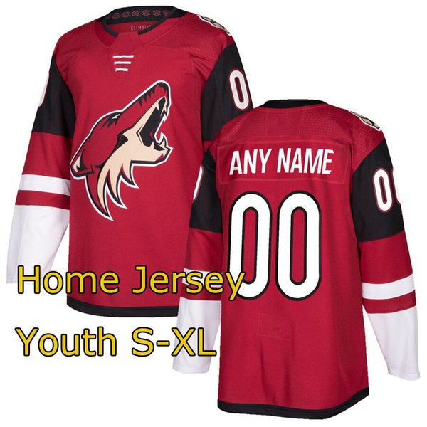 Home Jersey Youth S-XL