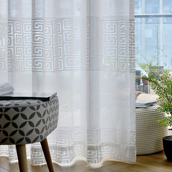 best selling Turn white curtain, modern minimalist solid color jacquard screens, smart beauty, suitable for bedroom, balcony, living room, half shade