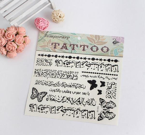 Totem temporary tattoo stickers arabic tattoo sticker tatuagem temporaria 16*17 cm 100 p/l free shipping