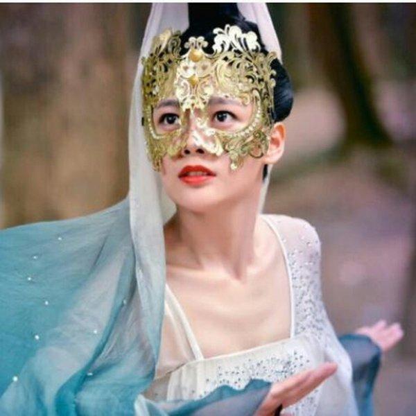 Уникальный золотой череп металлическая маска белый черный поделки хэллоуин карнавал маскарад вечеринка портрет свадебные головные уборы фото аксессуары