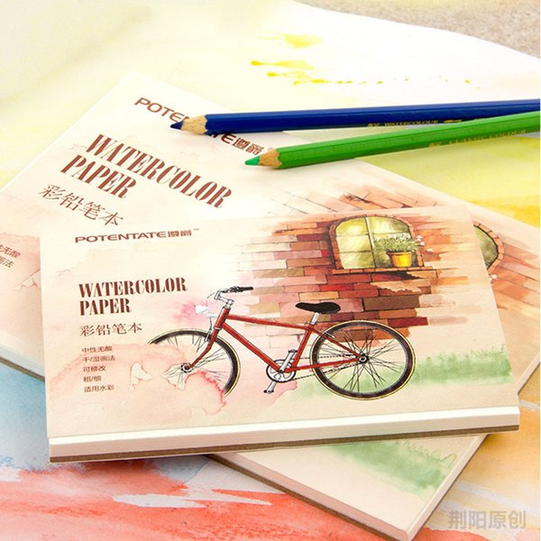 Color Pencil Book Watercolor Paper Coloring Sketch Book For Art Designer Student Drawing Painting School Supplies