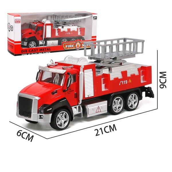 Fire Engine B
