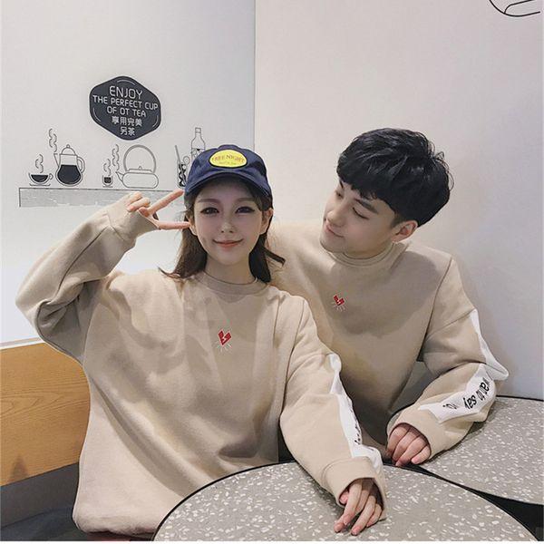 Moda Autunno-Men stile coreano modo casuale con cappuccio 2018 Abbigliamento Felpa con cappuccio oversize Streetwear Hip Hop