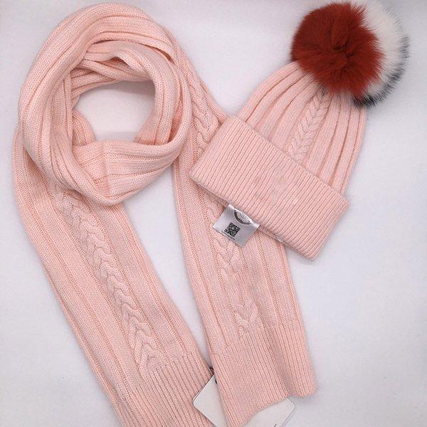 قبعة الوردي وشاح