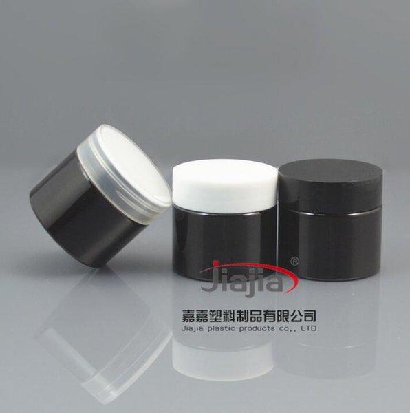 Frasco cosmético de 25 gramas marrom PET com tampa PP preto / branco / claro, recipiente de amostra de 25 ml, frascos de creme 25G ou frasco de creme para os olhos.