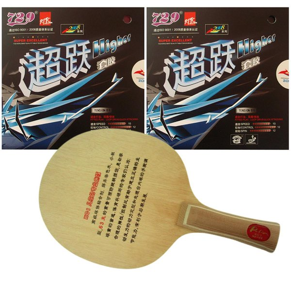 Pro Table Tennis (PingPong) Combo Racket: Palio KC1 (for children) Blade with 2x RITC729 Higher Rubbers Long shakehand FL