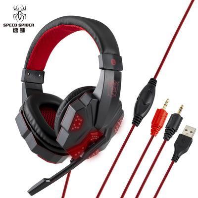 Black red PC luminous