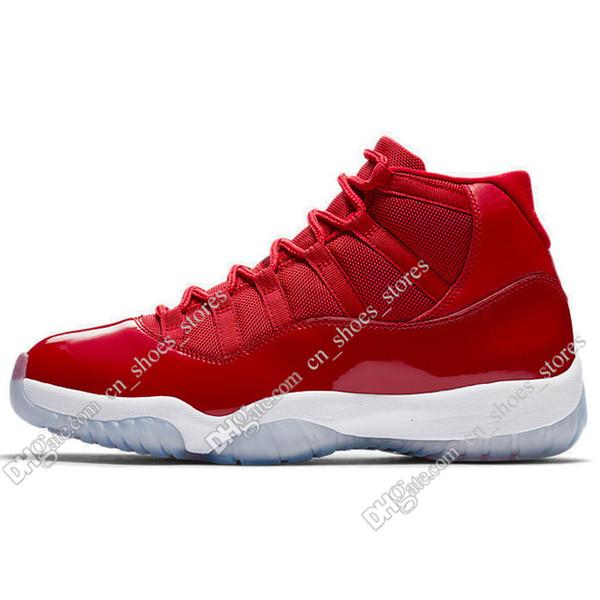 #04 Gym Red (WIN LIKE 96)