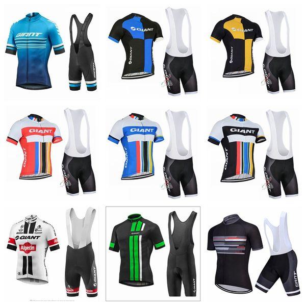 equipo GIGANTE hombres de manga corta BIB secado rápido Jersey fija deportes al aire libre Ciclismo de manga corta camiseta de BIB establece S11302