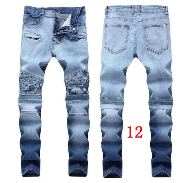 стиль 12