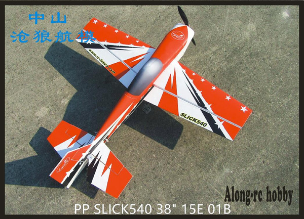 """top popular Future PP material PLANE RC 3D airplane RC MODEL HOBBY wingspan 38"""" 38 inch 15E slick540 SLICK 3D airplane KIT OR PNP SET 01A B COLOR 2021"""