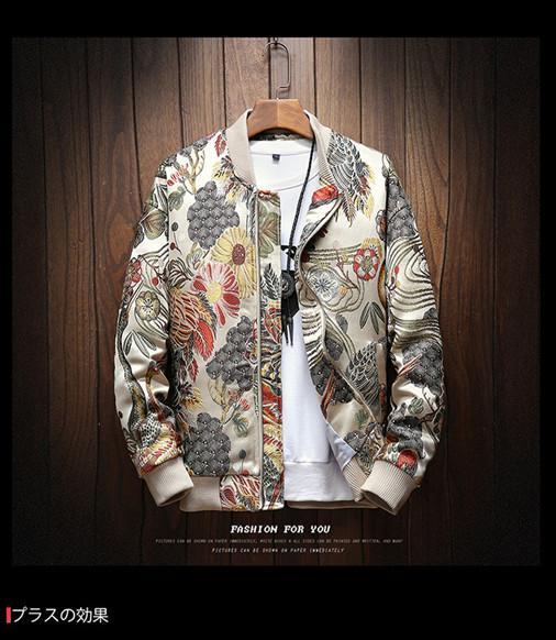 Neue Herbst Stickerei Mantel männlich Han-Version Trend schlank gut aussehend Frühjahr und Herbst Herren Jacke Baseball-Kleidung