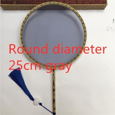 round 25cm gray